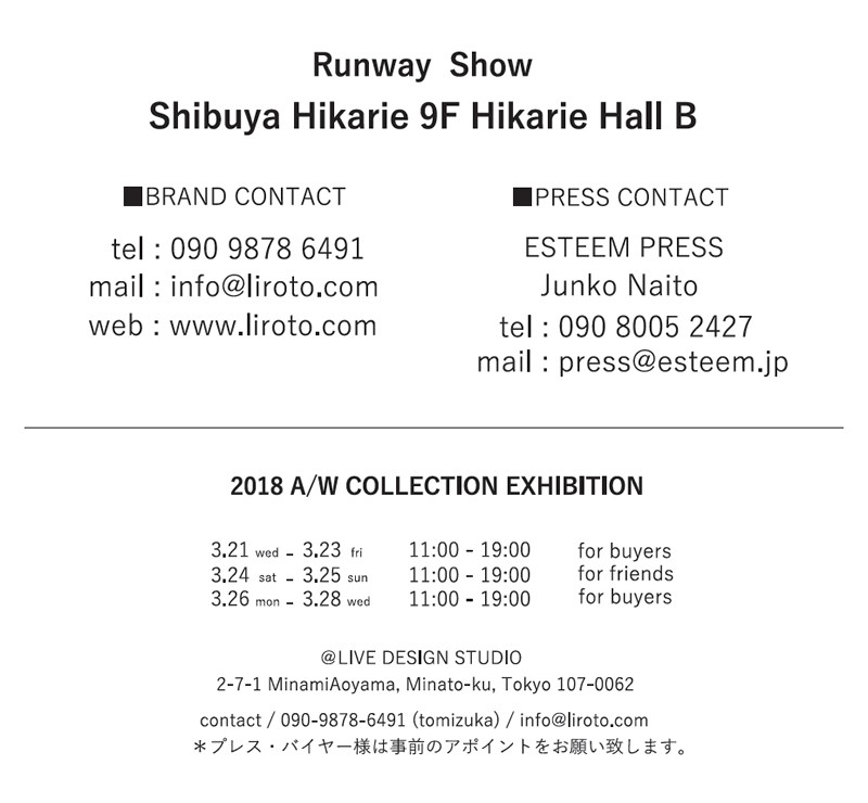 liroto 2018 autumn & winter collection 1st RUNWAY SHOW